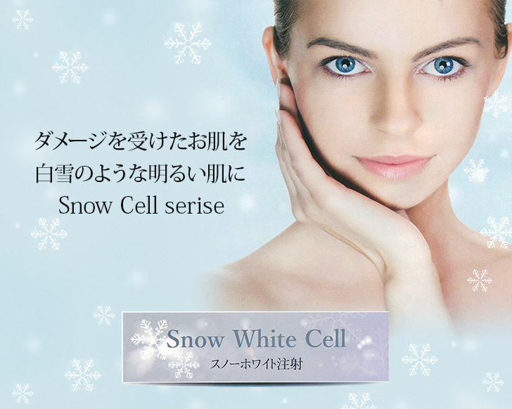 Snow White Cell